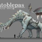 1446524713-catoblepas