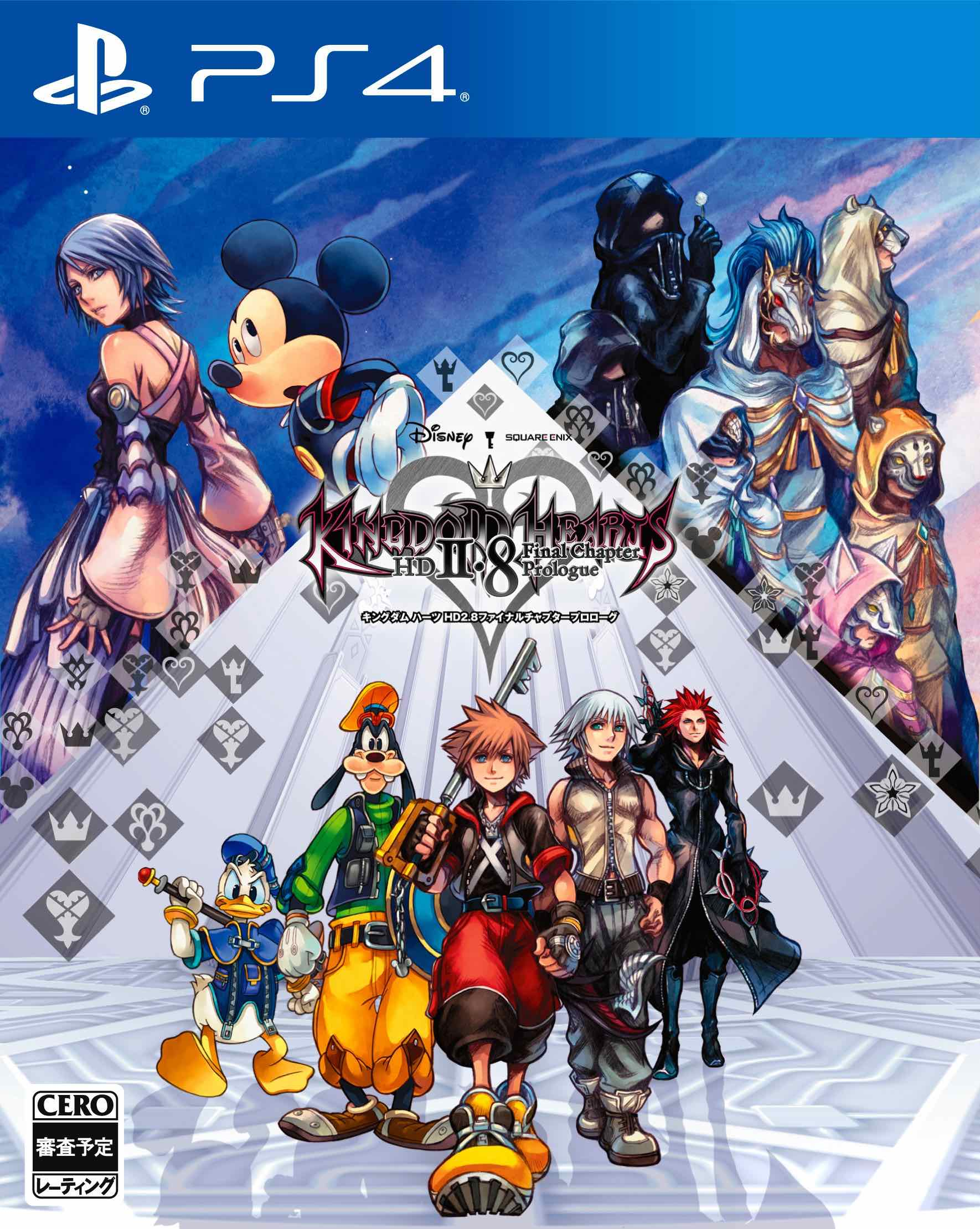 kingdom-hearts-hd-2-8-final-chapter-prologue-box-art-1