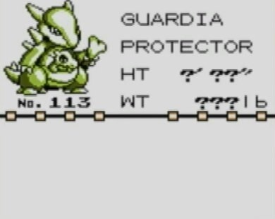 Pokemon Guardia