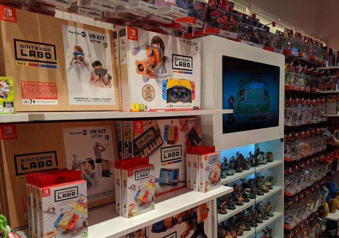 חנות Nintendo ישראל