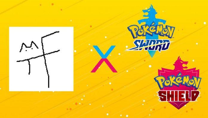 Pokemon Sword and Shield Toby Fox