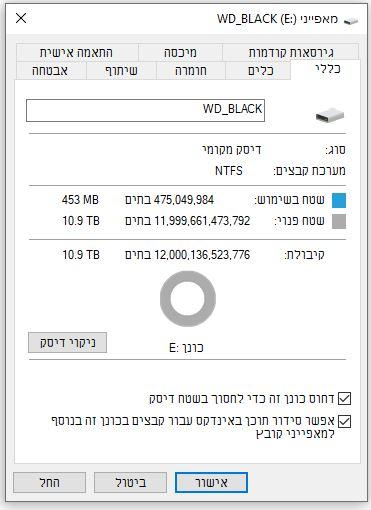 WD_BLACK_D10