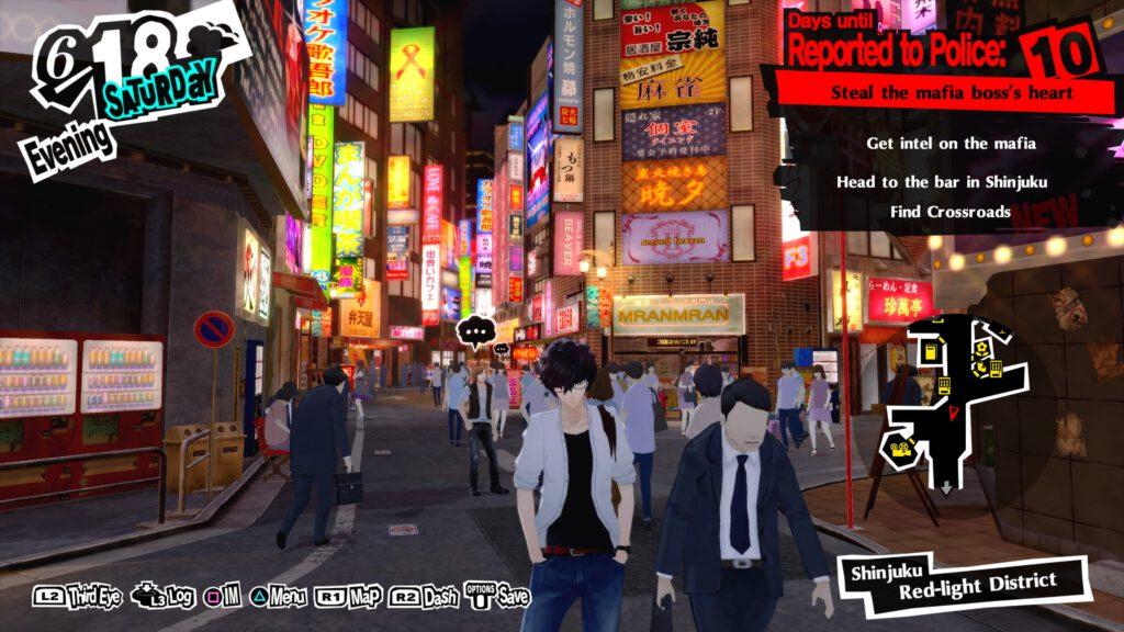 Persona 5 Royal Shinjuku
