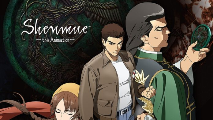 shenmue anime