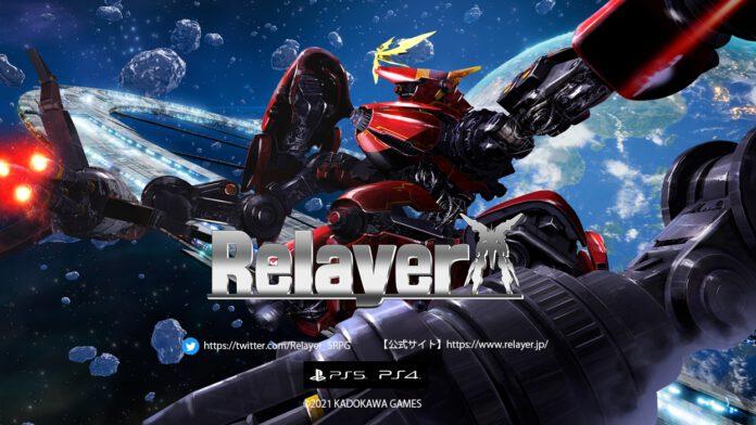 Relayer key art